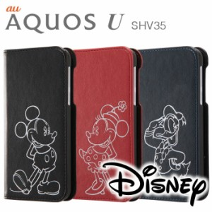 AQUOS U SHV35 アクオスユー ケース/カバー ディズニー 手帳型ケース ホットスタンプ レイアウト RT-DAQ35I