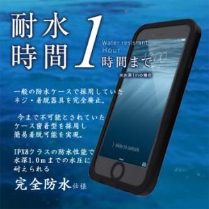 iPhone6sPlus iPhone6Plus 完全防水アイフォンケース 薄い/軽い/防塵/耐衝撃 SLIM DIVER スリムダイバー ブラック LEPLUS LP-I6SPWPBK
