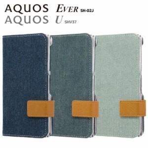 AQUOS EVER SH-02J/AQUOS U SHV37 アクオスエバー ケース/カバー 手帳型ケース ファブリック デニム レイアウト RT-AQJ2FBC5