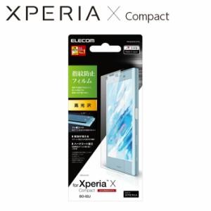 Xperia X Compact SO-02J エクスペリアXコンパクト 保護フィルム 防指紋 光沢 エレコム PM-SOXCFLFTG