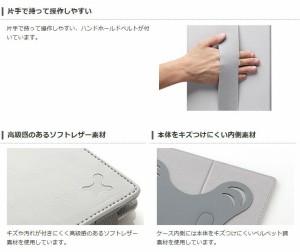 8.5〜10.5インチ汎用タブレットケース(レザータイプ) ブラック エレコム TB-10LCHBK