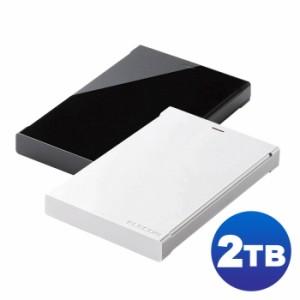 パソコンやテレビ、レコーダーに簡単接続できるUSB3.0対応ポータブルハードディスク 2TB エレコム ELP-CED020U