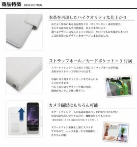 Xperia 手帳型 ケース カバー XZ1 XZs XZ Premium XZ Compact Performance Z5 星 スター 綺麗 美しい かわいい B2M TH-SONY-HSTB-WH