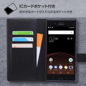 Xperia XZ Premium SO-04J ケース カバー 手帳型ケース シンプル マグネット ブラック レイアウト RT-RXZPELC1/BB