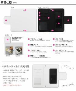 ZenFone 手帳型 ケース カバー ZenFone 4 各種ゼンフォンに対応 ぐんまちゃん ジャンプぐんまちゃん ドレスマ TH-ASUS-GMT-WHB