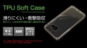 Galaxy Feel SC-04J ギャラクシーフィール ケース カバー TPUケース クリア ラスタバナナ 3147SC04J