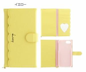 iPhone8 iPhone7 ケース カバー Lucy スカラップデザイン ウォレット型ケース LEPLUS LP-IP7SLULAW