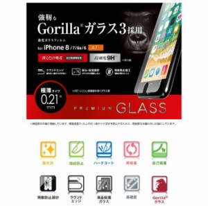 iPhone8 保護フィルム ガラス ゴリラ エレコム PM-A17MFLGGGO