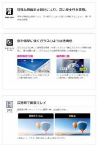 iPhone8 保護フィルム ユーピロン エレコム PM-A17MFLUP