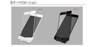 iPhone8/7/6s/6 保護フィルム 保護ガラス 3DバリアパネルG ゴリラガラス ラスタバナナ 3G856IP7SA