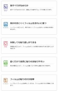 iPhoneX 保護フィルム 防指紋 反射防止 エレコム PM-A17XFLFT