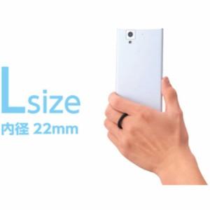 スマートフォン用ストラップ/リングストラップ/シリコン/Lサイズ/ネイビー エレコム P-STF01LBUD