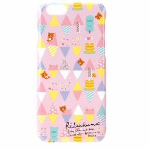 iPhone6S/6用ハードケース リラックマ/かくれんぼ PGA YY01002