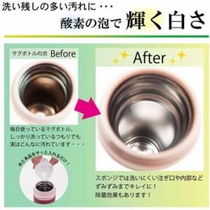 食器用浸け置き洗浄剤 シブクリーン 富士パックス h737