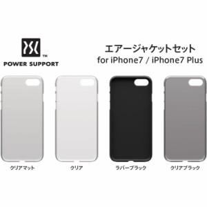 エアージャケットセット for iPhone7 Plus クリア パワーサポート PBK-71