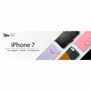iPhone7 4.7inch フリップカバー キャメル PGA PG-16MFP01CM