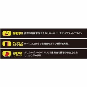 iPhone7/6/6s専用耐衝撃スリムハードケース レッド エアージェイ AC-P7-GA RR