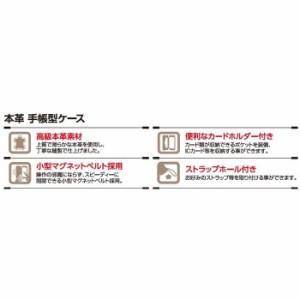 iPhone7/6/6s専用本革手帳型ケース ブラック+レッドステッチ エアージェイ AC-P7-LB BKR