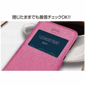 iPhone7/6s専用ビューウィンド付手帳型ケース ピンク エアージェイ AC-P7-VC PK