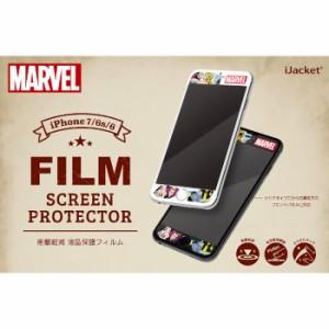 iPhone 7/6s/6用 衝撃軽減液晶保護フィルム/ロゴ/コミック PGA PG-DHF193MVL