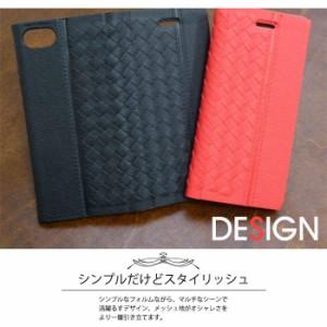 スタイリッシュでオシャレなiPhone7ケース iPhone7 手帳型スリムケース オレンジ &mob SK-OR