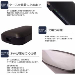 IQOS適合品 ケース カモフラージュ(ナイロン) グリーン &mob IQ-CF-GN