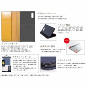 Xperia XZs (エクスペリア XZs) SO-03J/SOV35/SoftBank デニムフラップケース「WINDE」 ブラック/ブラック LEPLUS LP-XPXZSFDMC