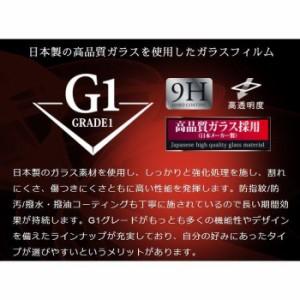 Galaxy Feel SC-04J用液晶保護ガラスフィルム GLASS PREMIUM FILM 全画面保護 SMART FIT ピンク 高光沢 0.2mm LEPLUS LP-SC04JFGGPK