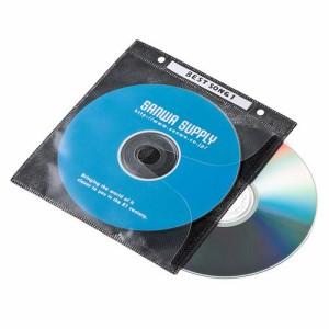 サンワサプライ DVD・CD不織布ケース(リング穴付・ブラック) FCD-FR100BKN