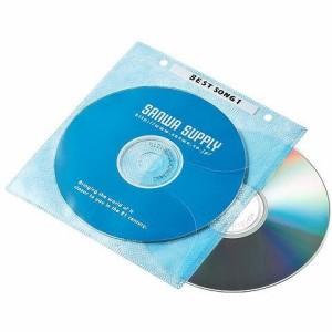 サンワサプライ DVD・CD不織布ケース(リング穴付・5色ミックス) FCD-FR50MXN