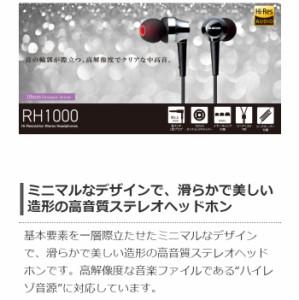 ハイレゾ音源対応ステレオヘッドホン エレコム EHP-RH1000A**
