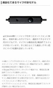 ハイレゾ音源対応ステレオヘッドホンマイク エレコム EHP-RH1000M**
