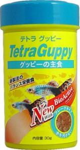 テトラ グッピー 30g