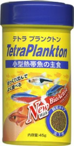 テトラ プランクトン 45g