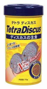 テトラ ディスカス 75g
