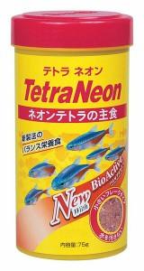 テトラ ネオン 75g
