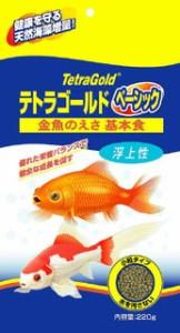 テトラゴールド 金魚のえさ ベーシック(基本食) 220g