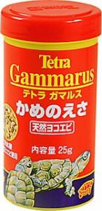 テトラ ガマルス 25g