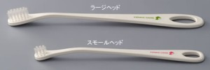 マインドアップ 犬口ケア 歯ブラシ  ラージヘッド 【中〜大型犬向き】