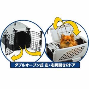 テトラ ペットスイート M (7.0kgまで) 【犬用キャリーバッグ/猫用キャリーバッグ】【キャリーケース/クレート/ハードキャリー】