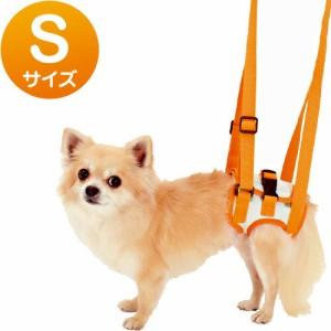 ペティオ 老犬介護用 歩行補助ハーネス 後足用 S(超小型犬用) 【犬用品】【犬用ハーネス】【胴輪】