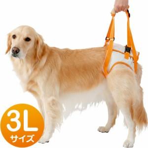 ペティオ 老犬介護用 歩行補助ハーネス 後足用 3L(大型犬用) 【犬用品】【犬用ハーネス】【胴輪】
