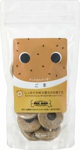 ドットわん クッキー ごま 18枚入り 【国産・無添加・自然食ドッグフード】【犬用おやつ/犬のおやつ/犬 おやつ】