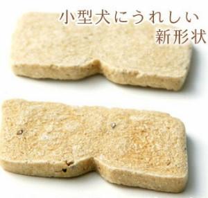 ドットわん フルーツクッキー ブルーベリー 55g 【国産・無添加・自然食ドッグフード】【犬用おやつ/犬のおやつ/犬 おやつ】