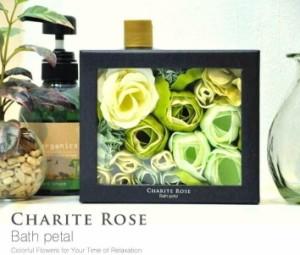 【 入浴剤 】【在庫限り】 シャリテローズ フラワーバスペタル タイディローズ CHARITE ROSE BATH PETAL 入浴剤