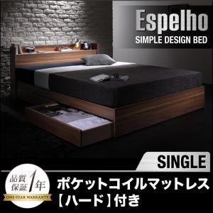 ウォルナット柄/棚・コンセント付き収納ベッド【Espelho】エスペリオ【ポケットコイルマットレス:ハード付き】シングル