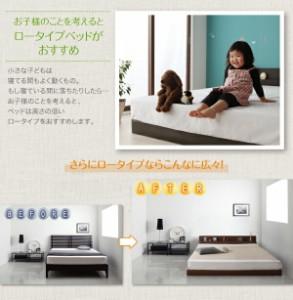 コンセント付き 連結ベッド Familiebe ファミリーベ 日本製ボンネルコイルマットレス付き ワイド260 ベット 宮付き 大きいサイズ ベッド
