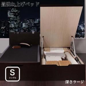 ベッド シングル シングルベッド 美草・日本製_大容量畳跳ね上げベッド_ 【Sagesse】 サジェス_ラージ・シングルサイズ シングルベット