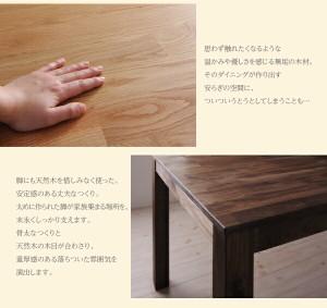 総無垢材ワイドダイニング 【Cursus】 クルスス 5点セット(テーブル+チェア4脚) オーク 板座 W160