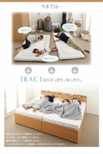 TRACT 国産薄型ポケットコイルマットレス付き B+B 鍵・ガード付き 組立設置 ワイドK240 収納ベッド (セミダブル+セミダブル) ベット